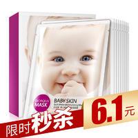 泊泉雅婴儿肌幼滑 保湿面膜补水滋润温和滋养 面膜 护肤品批发(软盒)