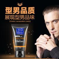 泊泉雅8杯水男士劲能醒肤洁面乳去黑头去角质深层清洁控油