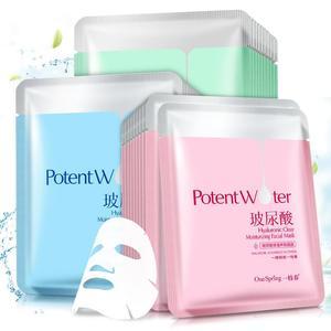 一枝春玻尿酸补水润透面膜 温和滋润紧致嫩肤控油保湿面膜批发