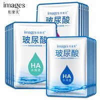 形象美 玻尿酸 面膜水润透补水保湿 化妆品厂家 代加工 批发网
