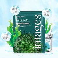 形象美深海藻盈润光泽面膜 补水保湿水嫩细滑收缩毛孔面膜护肤品