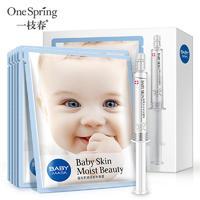 一枝春婴儿肌护肤套装补水莹润面部护理套装保湿护肤品厂家化妆品