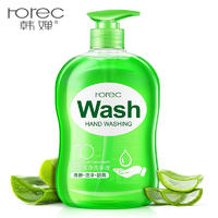 韩婵芦荟洁净护理 洗手液泡沫清洁型自然清新水润保湿持久清香