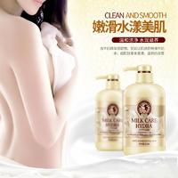 韩婵牛奶柔滑美肌 沐浴露补水保湿滋养 沐浴液嫩肤清洁 沐浴乳