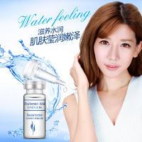 泊泉雅玻尿酸原液 补水保湿护肤套装 玻尿酸精华液化妆品批发