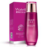 一枝春墨菊深度补水 保湿水润嫩滑 滋养嫩肤爽肤水 化妆水批发