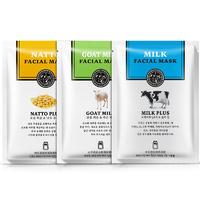 韩婵牛奶补水亮皙滋养面膜润滑肌肤收缩毛孔温和提亮肤色
