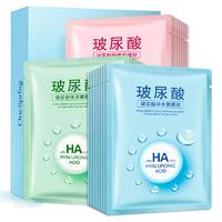 一枝春玻尿酸补水隐形面膜嫩滑美肌自然保湿温和滋润单层盒装面膜