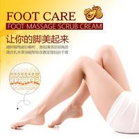 韩婵足部嫩滑按摩 去角质霜去死皮 足霜舒缓脚霜 足部护理