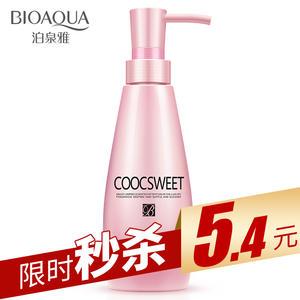 泊泉雅保湿定型香水 弹力素营养滋润 焗油护发素厂家直销