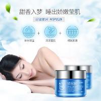 韩婵玻尿酸补水保湿睡眠面膜 补水保湿滋养嫩肤润泽莹肌睡眠面膜