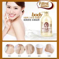 韩婵牛奶滋养 身体乳补水保湿 身体护理补水防干燥滋润嫩肤润体乳
