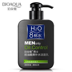 泊泉雅男士控油去黑头洁面乳深层清洁洗面奶补水保湿护肤