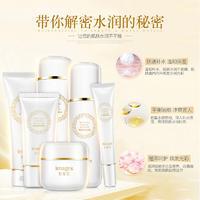 形象美贵妇素颜六件套礼盒 补水保湿滋养润泽面部护理套装护肤品