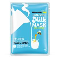 形象美牛奶蜂蜜滋润嫩滑保湿 面膜嫩滑美肌水润滋养 面膜片装批发