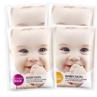 泊泉雅婴儿肌幼滑保湿隐形 面膜  婴儿面膜双层 面膜批发单片装