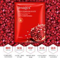 形象美 红石榴精萃面膜 植物精华补水保湿滋润肌肤面膜 微商