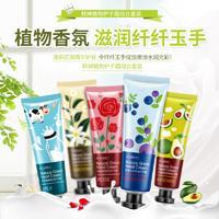 韩婵绿色植物护手霜 柔嫩细滑补水保湿滋养 手部护理化妆品批发