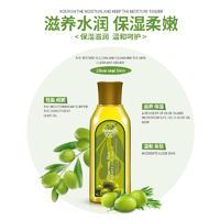 韩婵护肤身体护理补水保湿滋润面部全身橄榄油精华水精华油