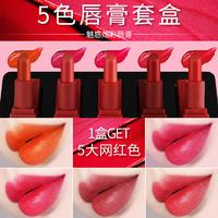 形象美魅惑炫彩唇膏套装 滋润保湿持久防水不易掉色口红化妆品