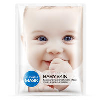 泊泉雅婴儿肌幼滑保湿隐形 面膜  婴儿面膜双层 面膜单片装(限时促销)