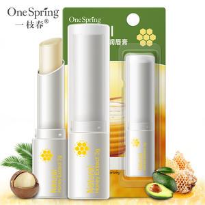 一枝春蜂蜜 润唇膏清新植物 唇部护理补水滋润淡化唇膜 护唇膏