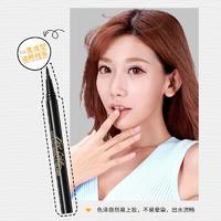 韩婵丝柔动感眼线笔 易上妆速干 防水耐汗不晕染 气垫眼线液