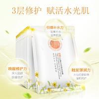 忆香缘水仙花沁润保湿隐形面膜嫩滑美肌温和控油10片盒装面膜批发