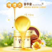 韩婵蜂胶嫩滑滋润 蜂蜜补水保湿滋养防干燥手霜手蜡罐批发厂家