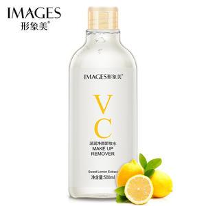 形象美VC深润净颜卸妆水 温和清洁滋润清爽深层洁净卸妆水化妆品