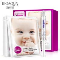 泊泉雅 婴儿肌水光针 精华面膜组合补水保湿盒装面膜 微商化妆品