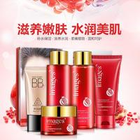 形象美红石榴莹润套装面部护理套盒 套装化妆品护肤礼盒生产厂家
