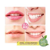 泊泉雅草莓变色柔润唇膏 保湿水润温和护唇膏丰盈滋润 唇部护理