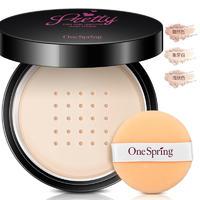 一枝春轻薄丝滑 定妆粉自然亮采 散粉遮瑕修颜 蜜粉清爽细腻 彩妆