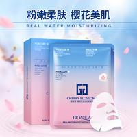 泊泉雅 水光面膜樱花水润保湿补水 保湿面膜盒装 补水面膜排行