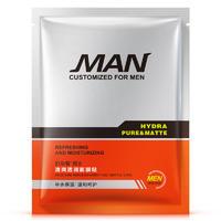 泊泉雅 男士清爽透润面膜 保湿面膜补水 微商男士护肤品 面膜批发