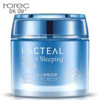 韩婵夜间补水保湿睡眠面膜 嫩滑美肌温和滋润 保湿面膜 护肤厂家批发