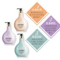 形象美柔滑美肌香水 沐浴露持久留香滋润保湿温和洁净香水沐浴液